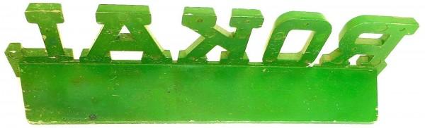 ROKAL Deko Schriftzug Metall Werbeschild ca 15cm 1960er 1970er Jahre å *