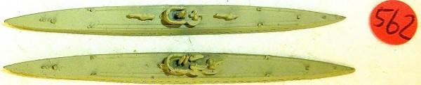 2 x U Boot Schiffsmodell 1:1250 SHP562 å *