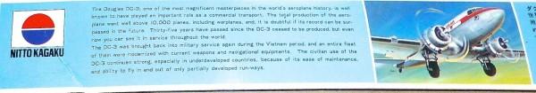 DC 3 Douglas Flugzeug Bausatz ungebaut Nitto Kagaku 1:100 OVP å *