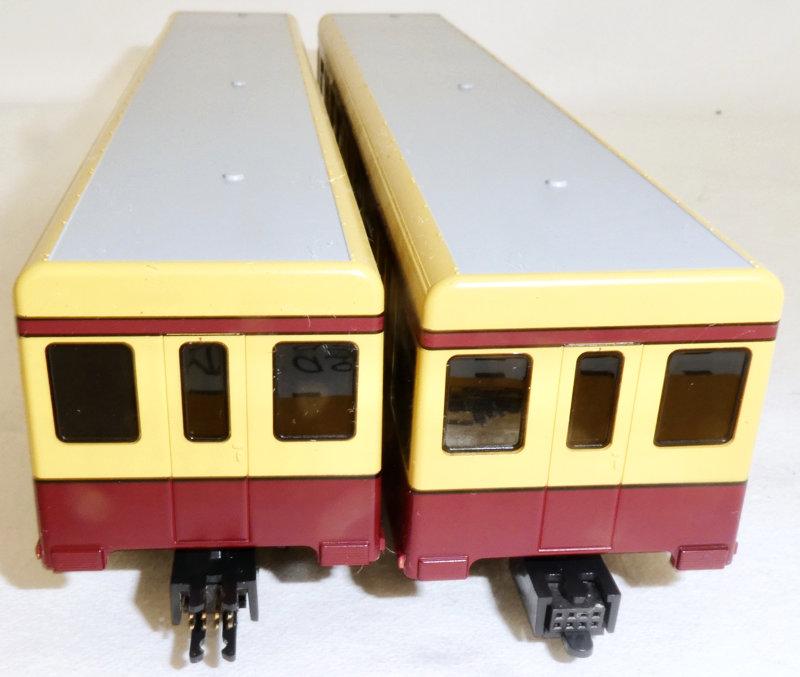 DC Hobbytrain H 305110 2-tlg.BR 480 S-Bahn Berlin DB Ep.V unmotor Ergänzung
