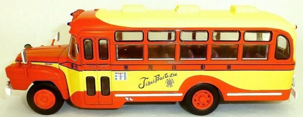 ISUZU BXD-30 Bus Japan IXO 1:43 OVP NEU HE5 µ *