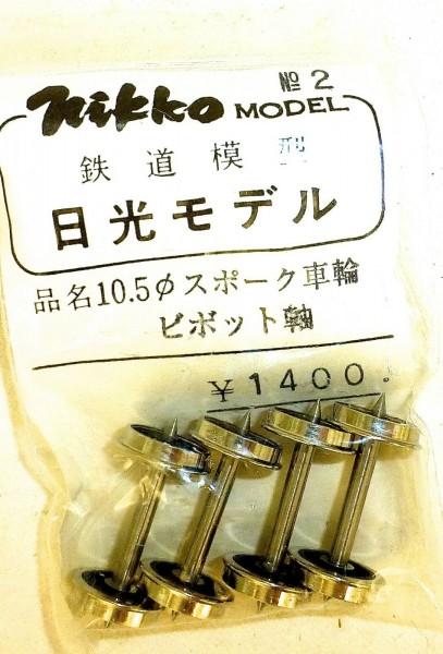 Nikko Model 4x Achse No 2 H0 1:87 å *